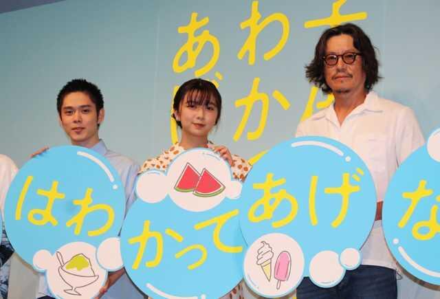 (左から)細田佳央太、上白石萌歌、豊川悦司(C)エンタメOVO