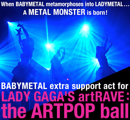 「LADY GAGA'S artRAVE: the ARTPOP ball」