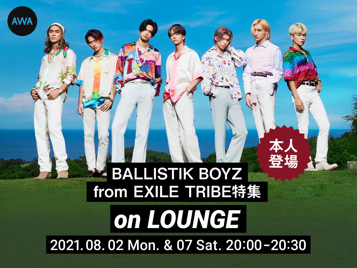 BALLISTIK BOYZ from EXILE TRIBEリリース記念イベントを開催!