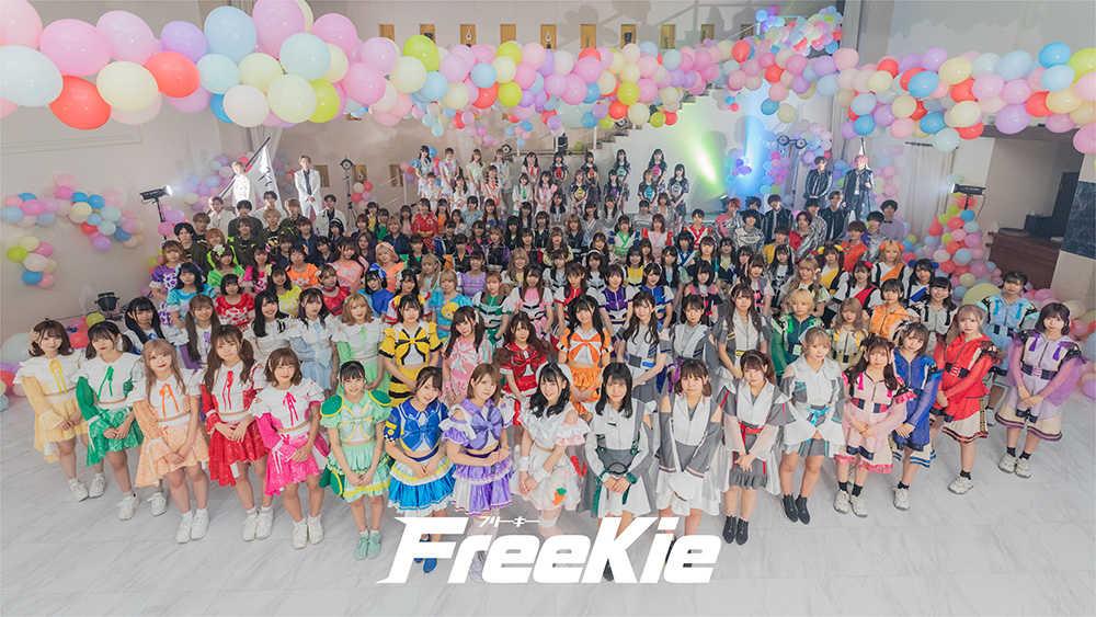 FreeKie