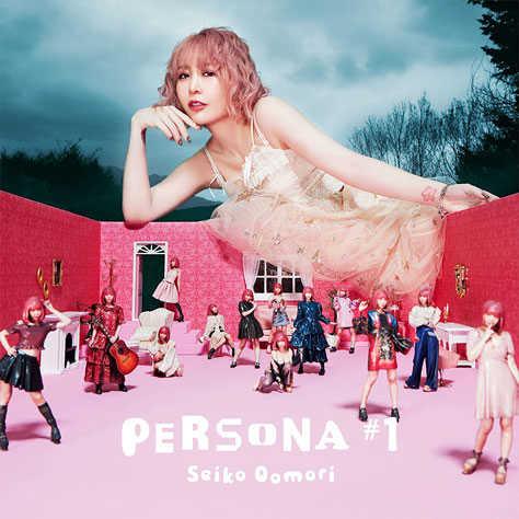 【おすすめCD】「PERSONA #1(通常盤CD+スマプラ)」大森靖子(発売・販売 エイベックス・エンタテインメント(株))AVCD-96725