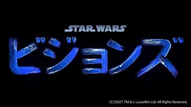 日本のアニメスタジオ7社による短編9作の映像が公開!