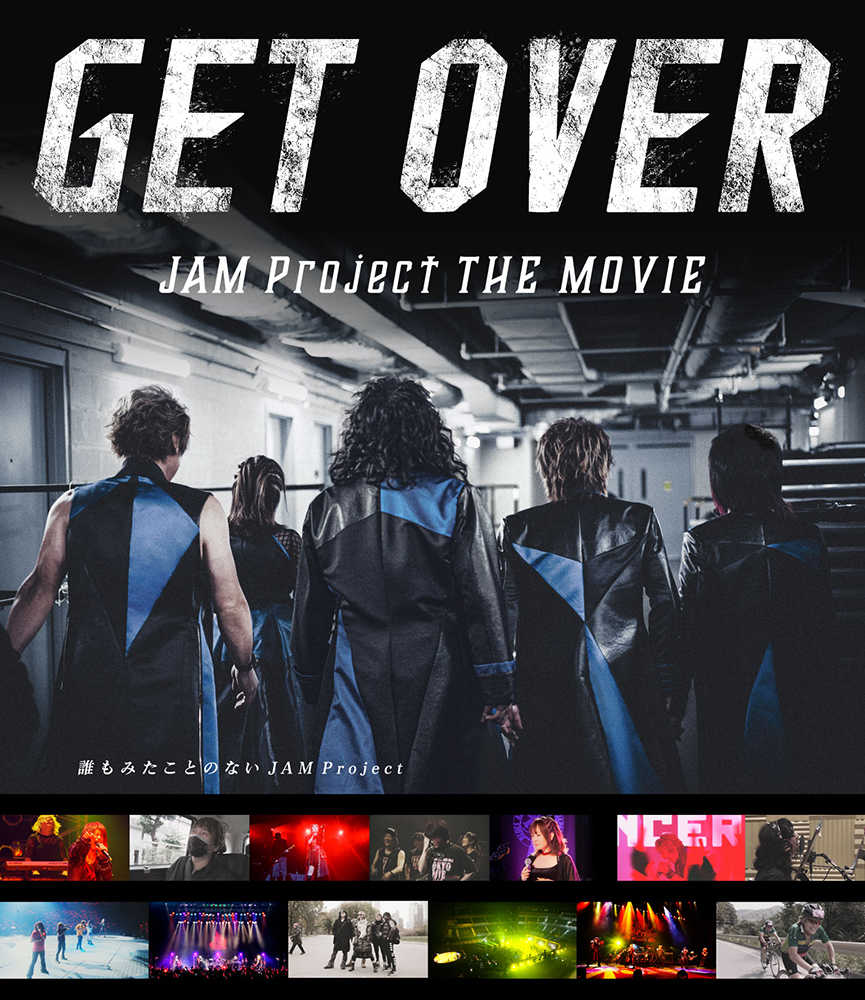 Blu-ray&DVD『GET OVER -JAM Project THE MOVIE-』