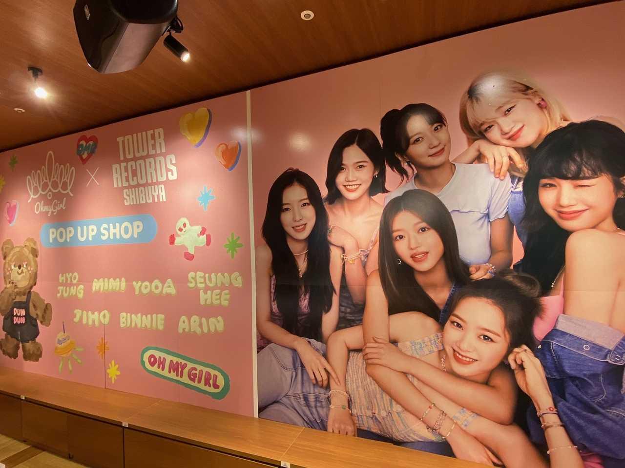 OH MY GIRL POP UP SHOP 開店!衣装展も開催!!  9月11日からはソロフライヤーの配布も開始!!!