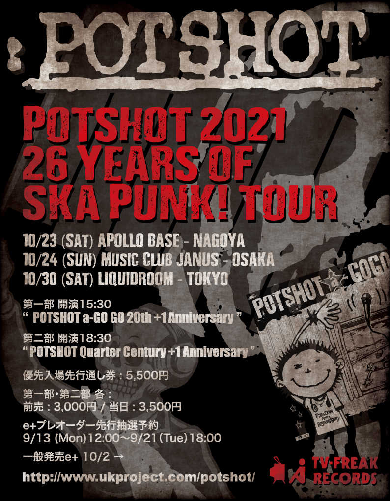 『26 YEARS OF SKA PUNK!TOUR』フライヤー