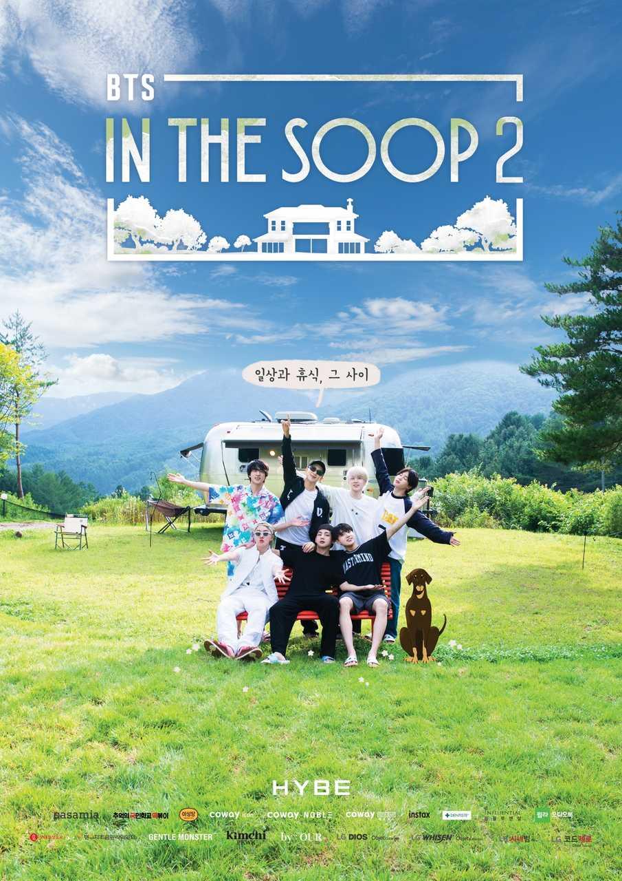 BTS「In the SOOP BTS ver. Season 2」がJTBCで放送!