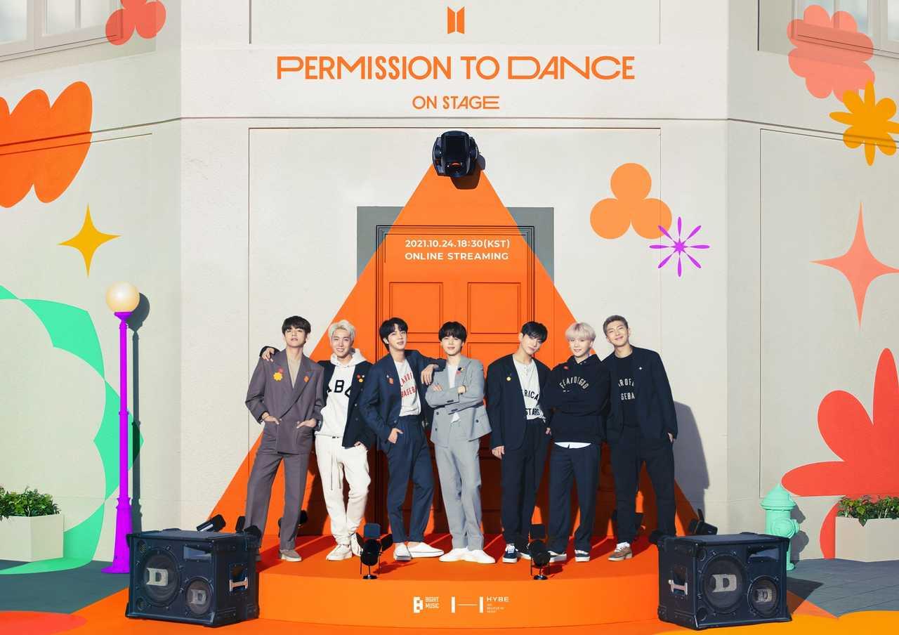 BTS、10月24日にオンラインコンサート開催!