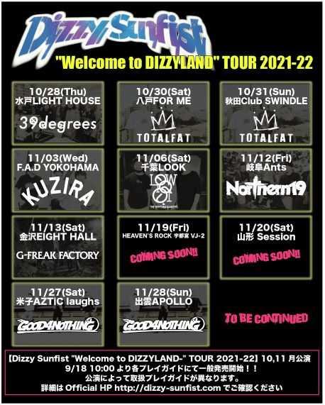 """『Dizzy Sunfist """"Welcome to DIZZYLAND"""" TOUR 2021-22』告知"""