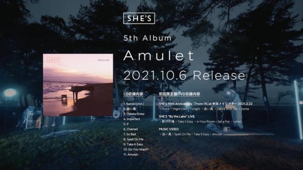 5th Album『Amulet』初回限定盤DVD【Digest Movie】 (okmusic UP's)