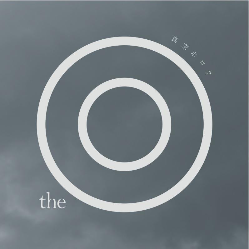 会場限定CD  『the◎』