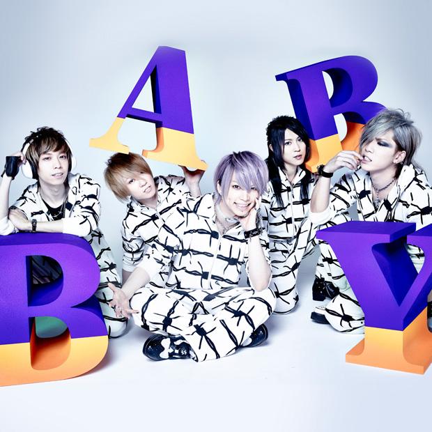 シングル「B.A.B.Y.」 【初回盤A】