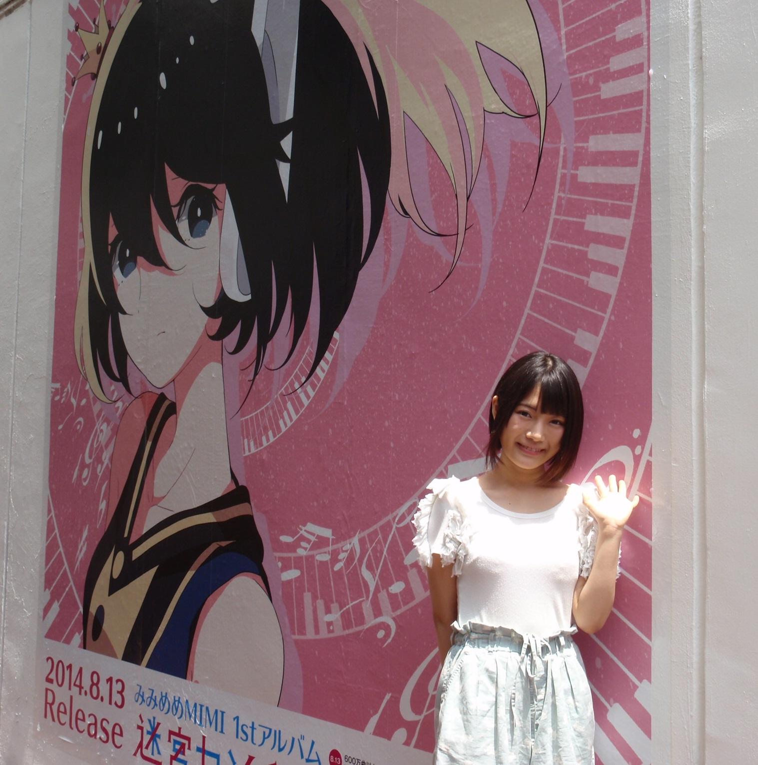 渋谷PARCOパート1区役所通り側壁面、みみめめMIMI巨大イラスト