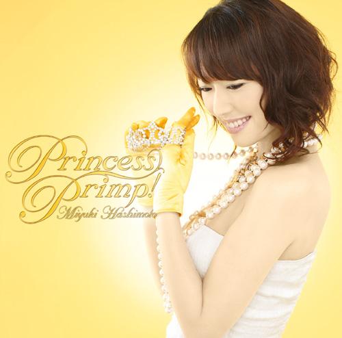 橋本みゆき「Princess Primp!」ジャケット画像