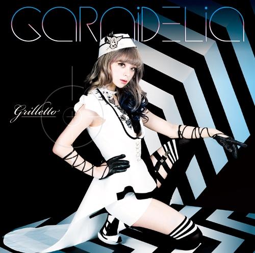 主要配信サイトなどでも好調な、GARNiDELiAの最新シングル「grilletto」(写真は初回生産限定盤ジャケット)