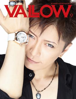 VALLOW9月号行表紙・GACKT