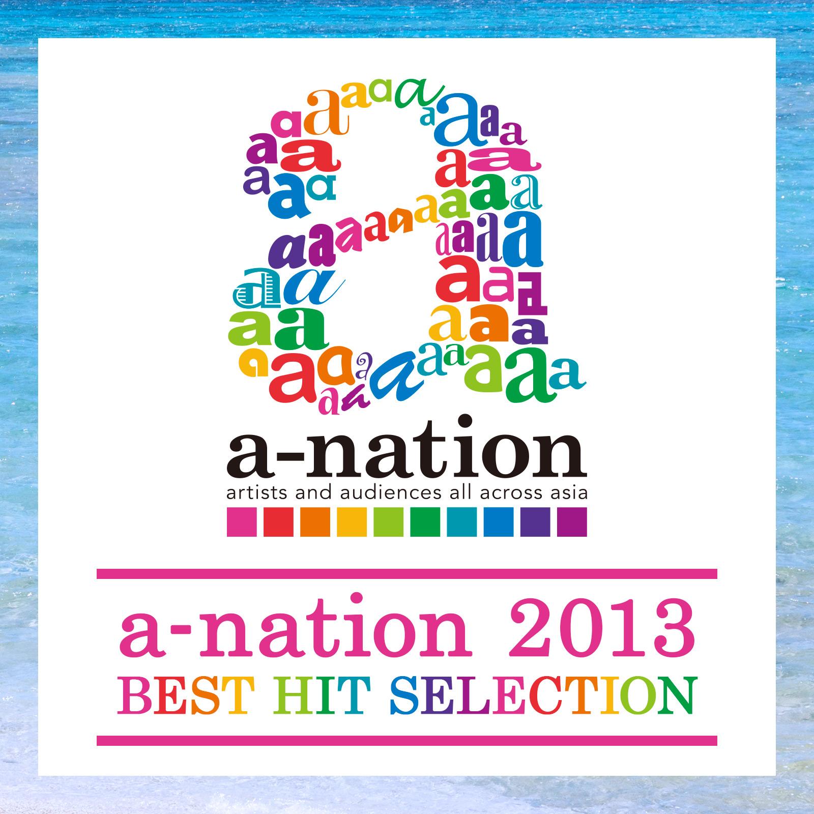 コンピレーションアルバム『a-nation 2013 BEST HIT SELECTION』