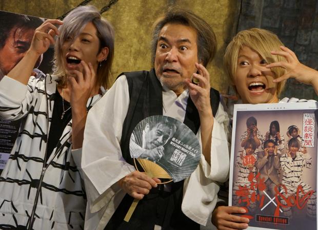 8月13日(水)@「怪談ライブバー スリラーナイト六本木」