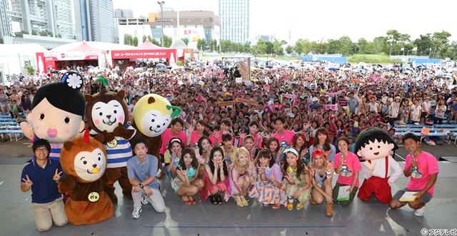 8月23日(土)@お台場新大陸 Great Summerスタジアム