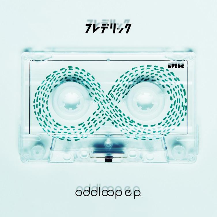 アナログ盤「oddloop e.p.」