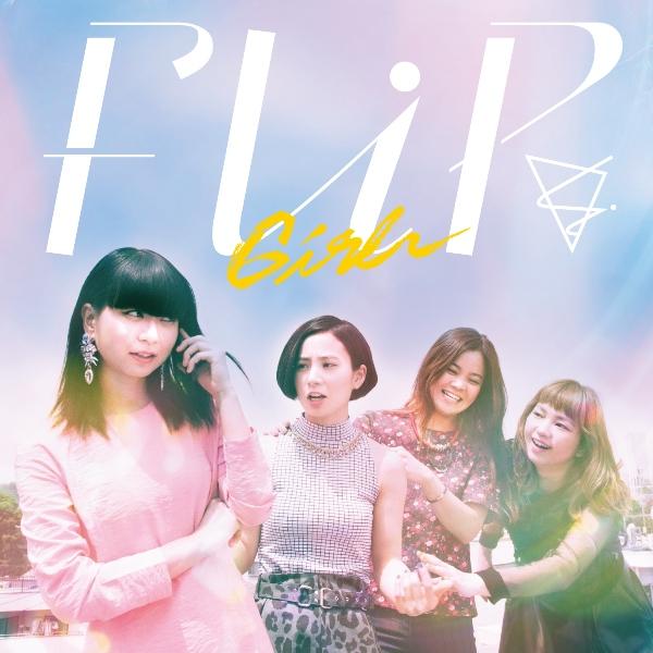 シングル 「GIRL」【初回盤】(CD+DVD)