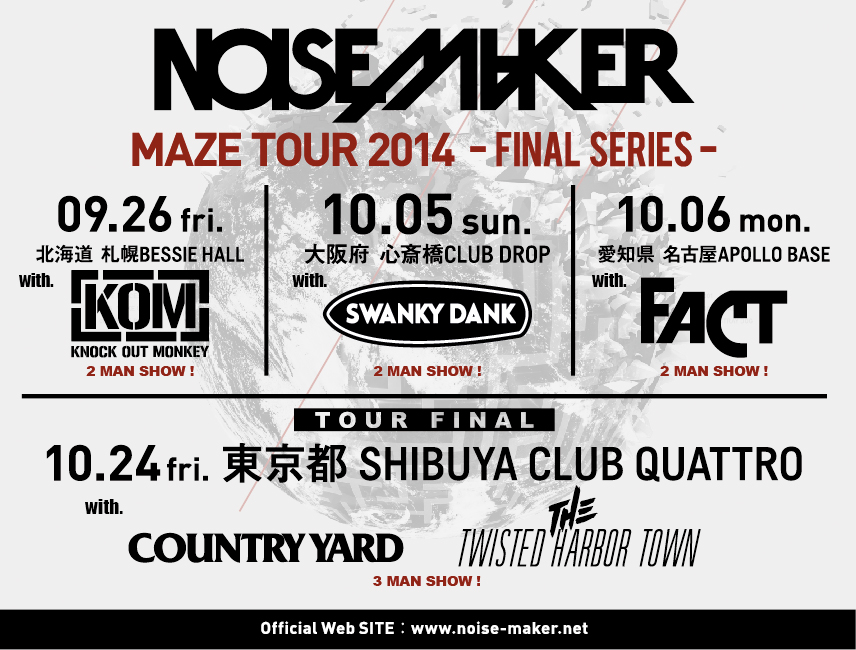 NOISEMAKER 「MAZE TOUR 2014 -FINAL SERIES-」
