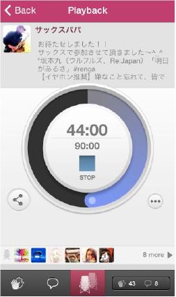 音楽コミュニティアプリ「nana」