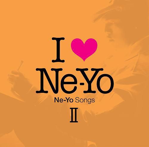 Ne-Yo、昨年ヒットした『アイ・ラヴNe-Yo〜Ne-Yoソングス』の第2弾をリリース