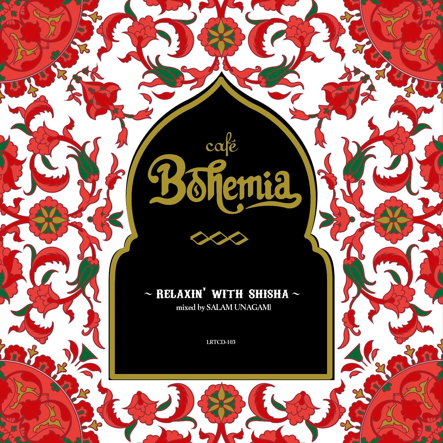 アルバム『Café Bohemia Relaxin'With Shisha  mixed byサラーム海上』
