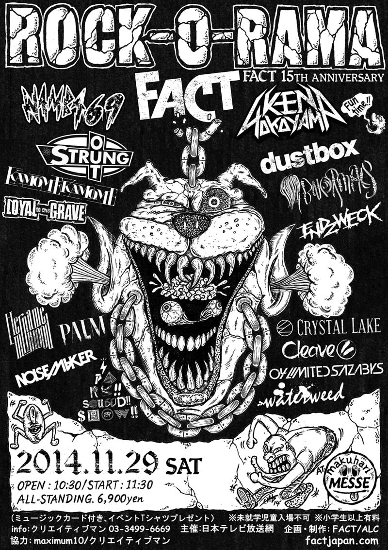 FACT結成15周年イベント『Rock-O-Rama』