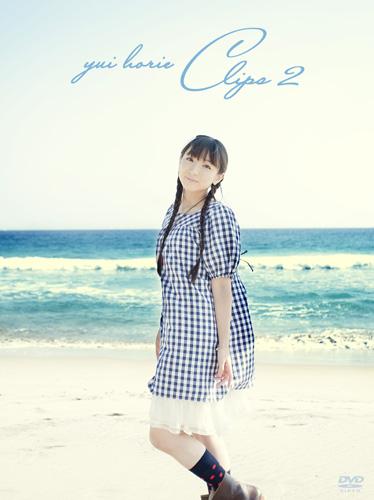 ほっちゃんから手渡しでポスターがもらえる絶好の機会、ファンはお見逃しなく!(※画像は「yui horie CLIPS2」DVDジャケット画像) ListenJapan