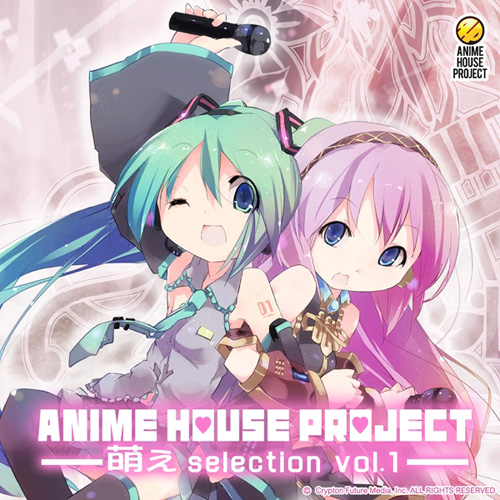 V.A.『ANIME HOUSE PROJECT〜萌えselection vol.1〜』ジャケット画像