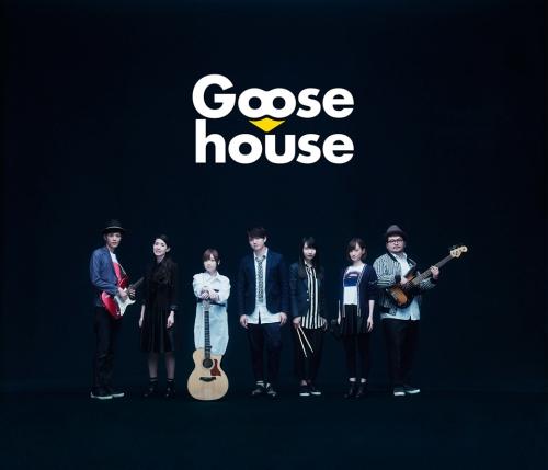 """シングル「光るなら」がロングヒット中のシンガーソングライターユニット""""Goose house"""""""