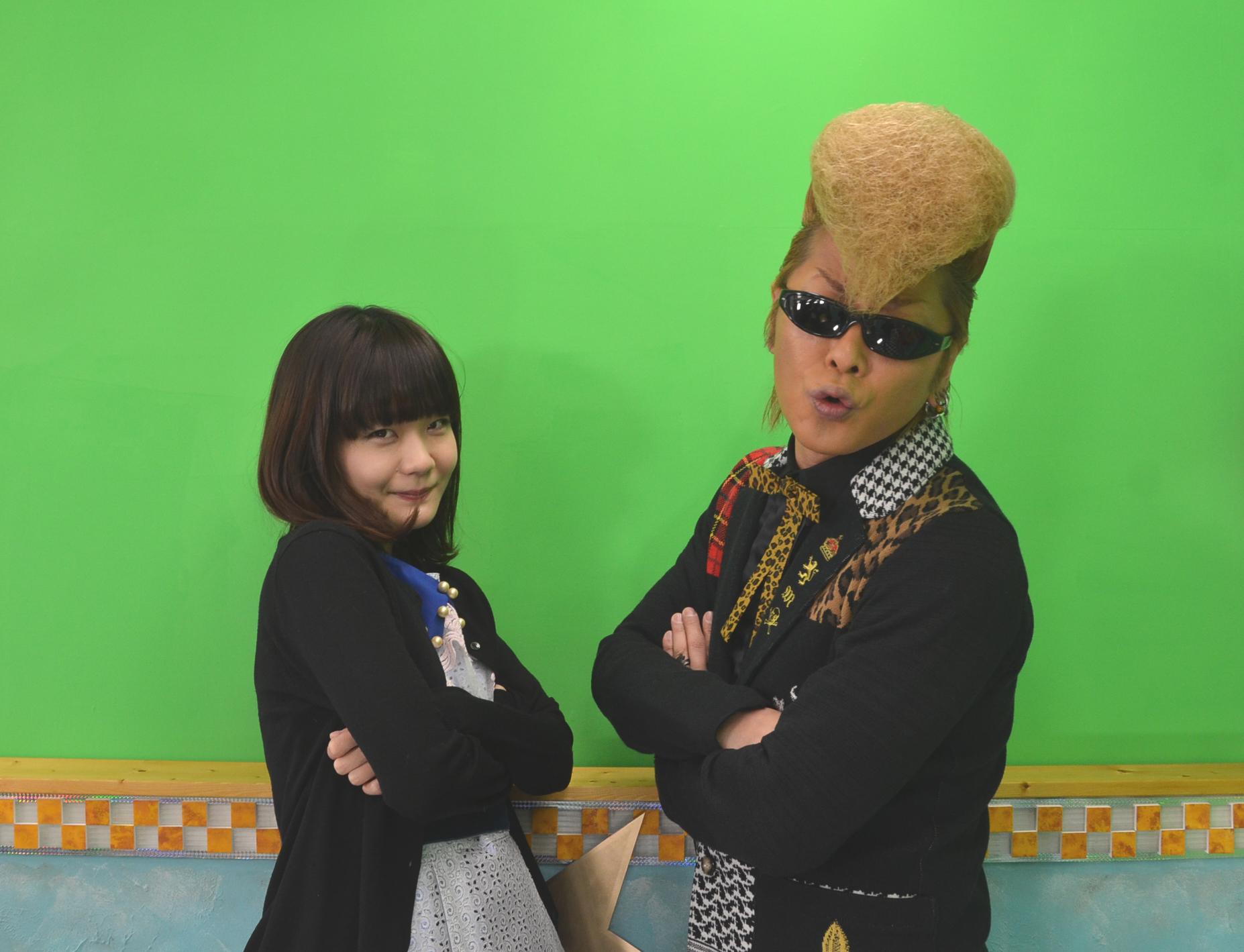 吉澤嘉代子&綾小路翔(氣志團)