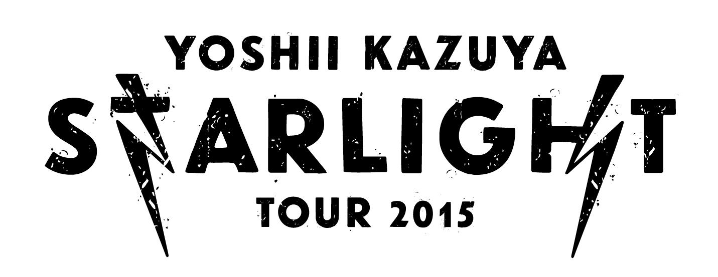 「YOSHII KAZUYA STARLIGHT TOUR 2015」ロゴ
