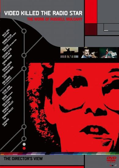 『VIDEO KILLED THE RADIO STAR 伝説のビデオ・メイカー ラッセル・マルケイ編』
