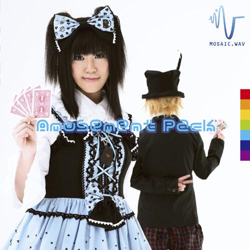 AKIBA-POPの旗手・MOSAIC.WAVのベストアルバム『Amusement Pack』が3月26日にリリース!