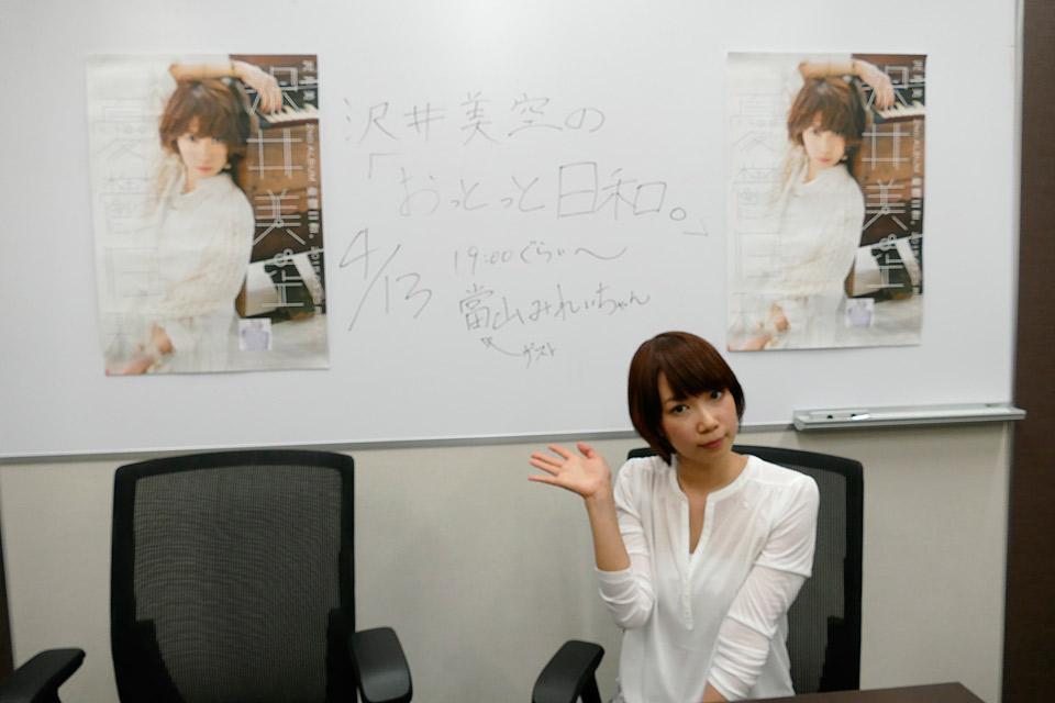沢井美空、約1年半ぶりの2ndアルバム『憂欝日和。』がついにリリース ...