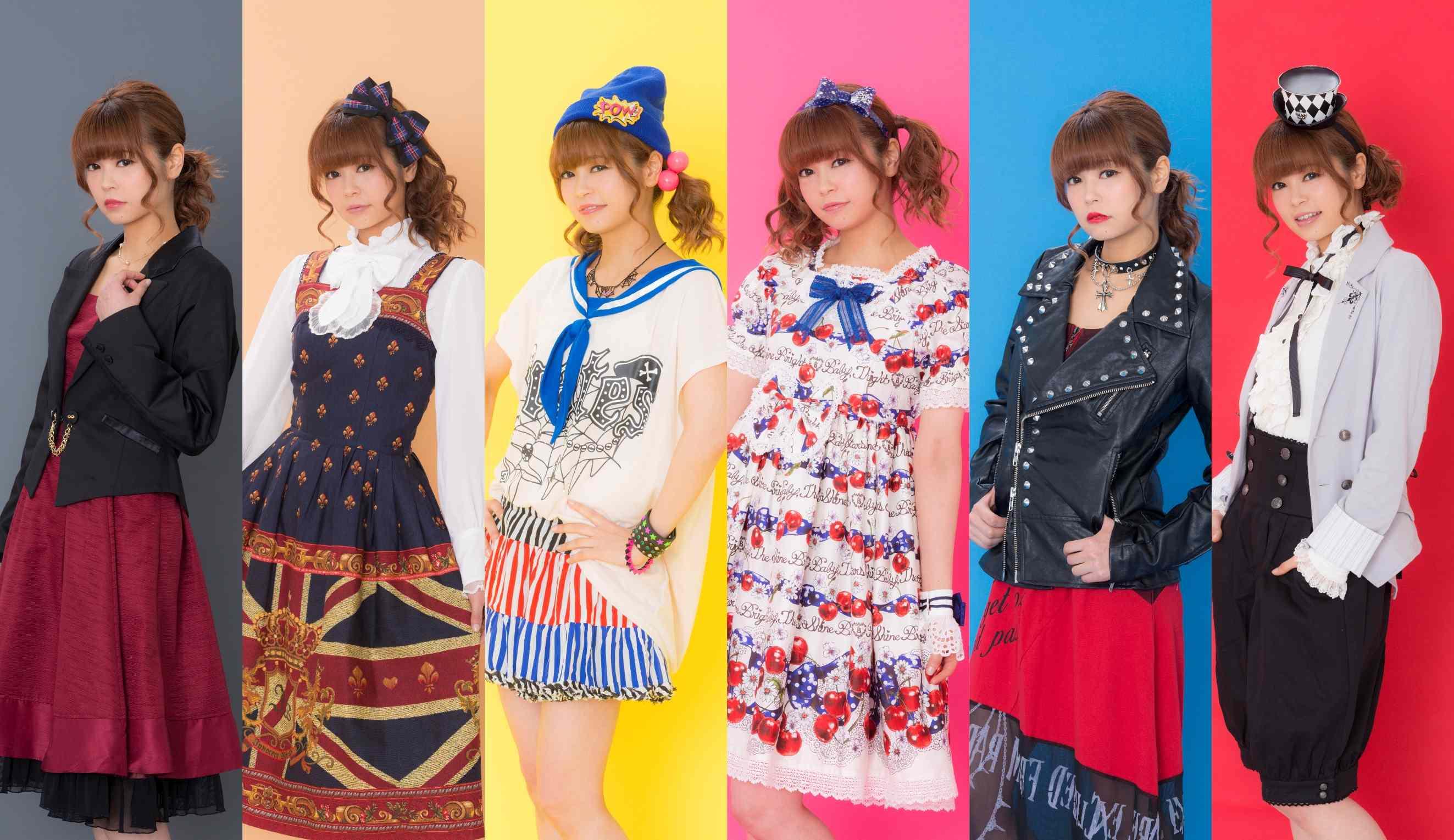 池田 彩が6つのファッションブランドとコラボ