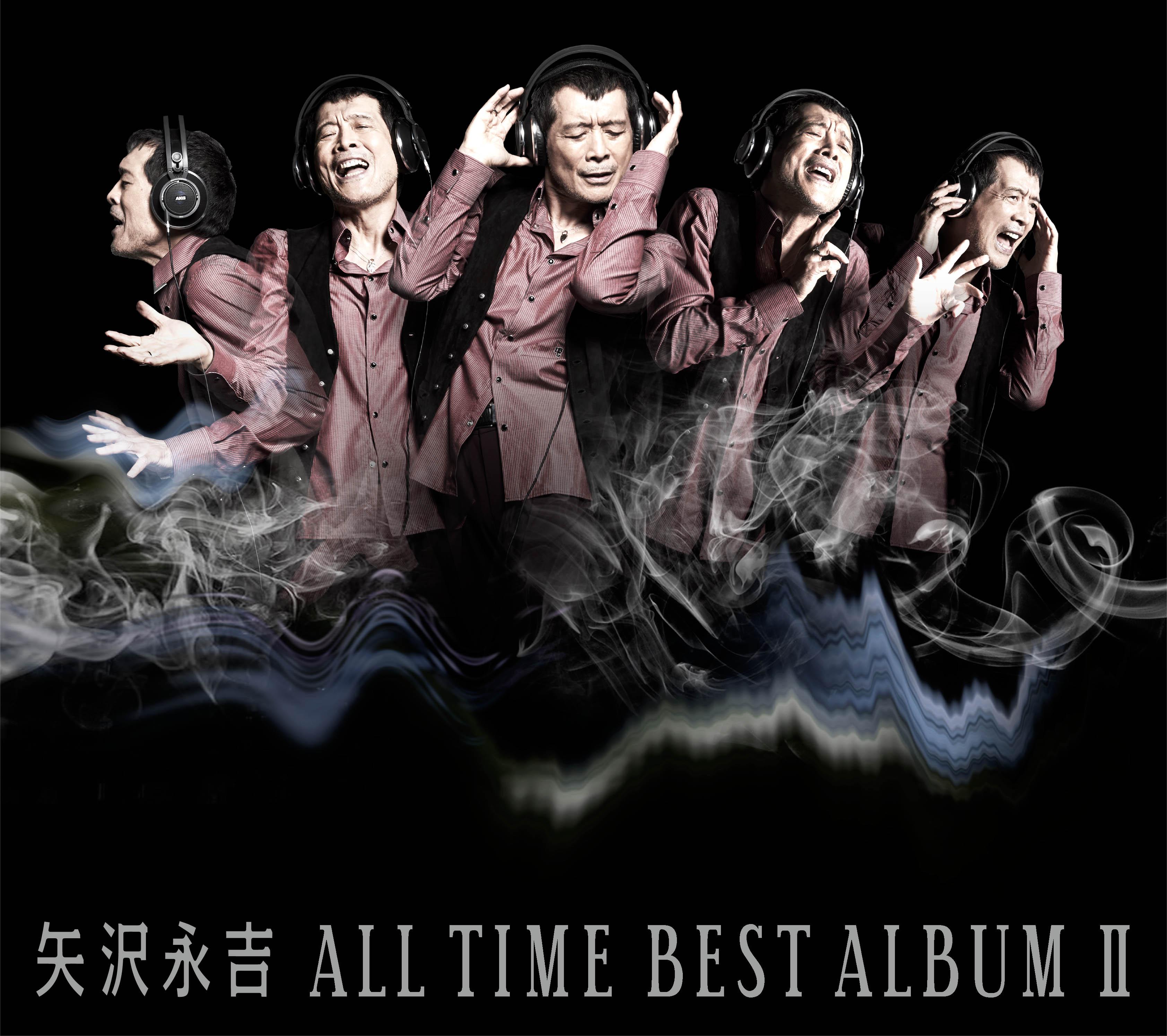 アルバム『ALL TIME BEST ALBUM II』