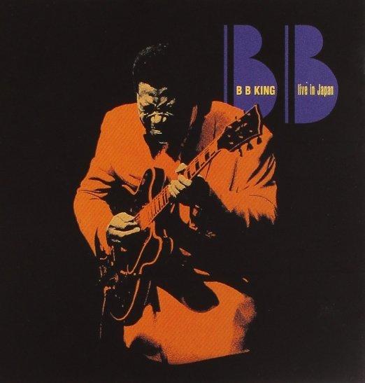 唯一無比なブルースを奏で続けたB.B.Kingの名作ライヴ『Live In Japan ...