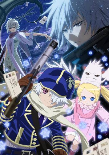 待望のアニメ第二期として放映される「テガミバチ REVERSE」