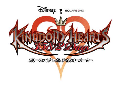 2009年5月リリースのニンテンドーDS用ソフト「KINGDOM HEARTS 358/2 Days」 (C)Disney. Developed by SQUARE ENIX (C)Disney. Developed by SQUARE ENIX/h.a.n.d.