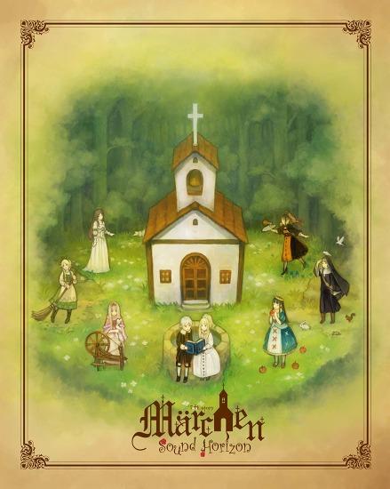 Sound Horizon『7th Story Concert「Marchen」』、特別仕様の初回限定盤