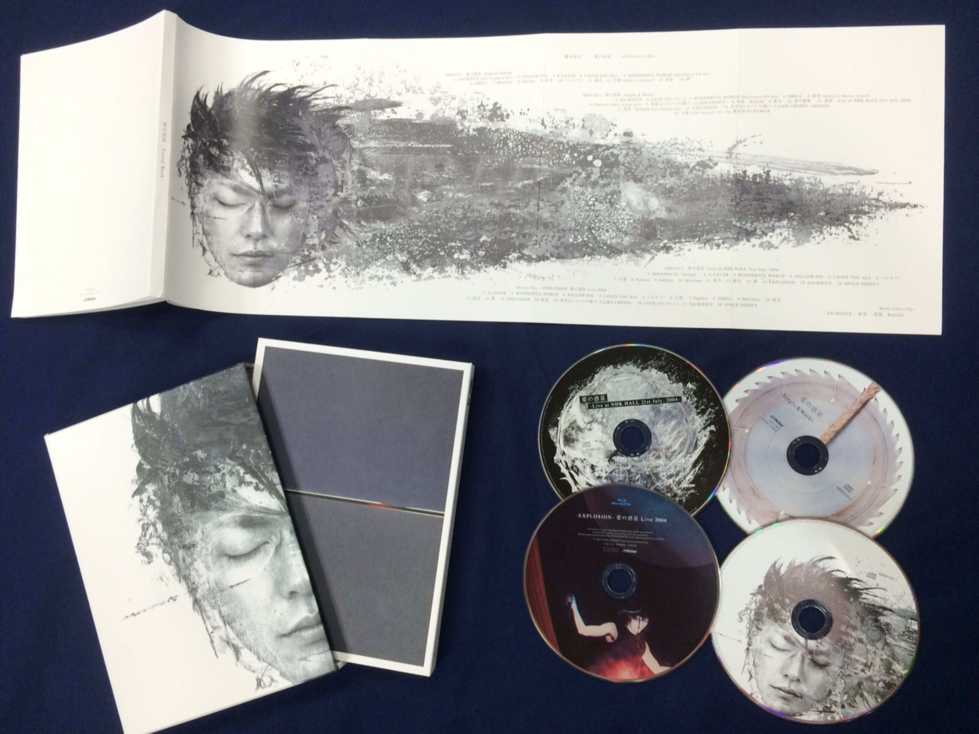 『愛の惑星 -Collector's Box-』
