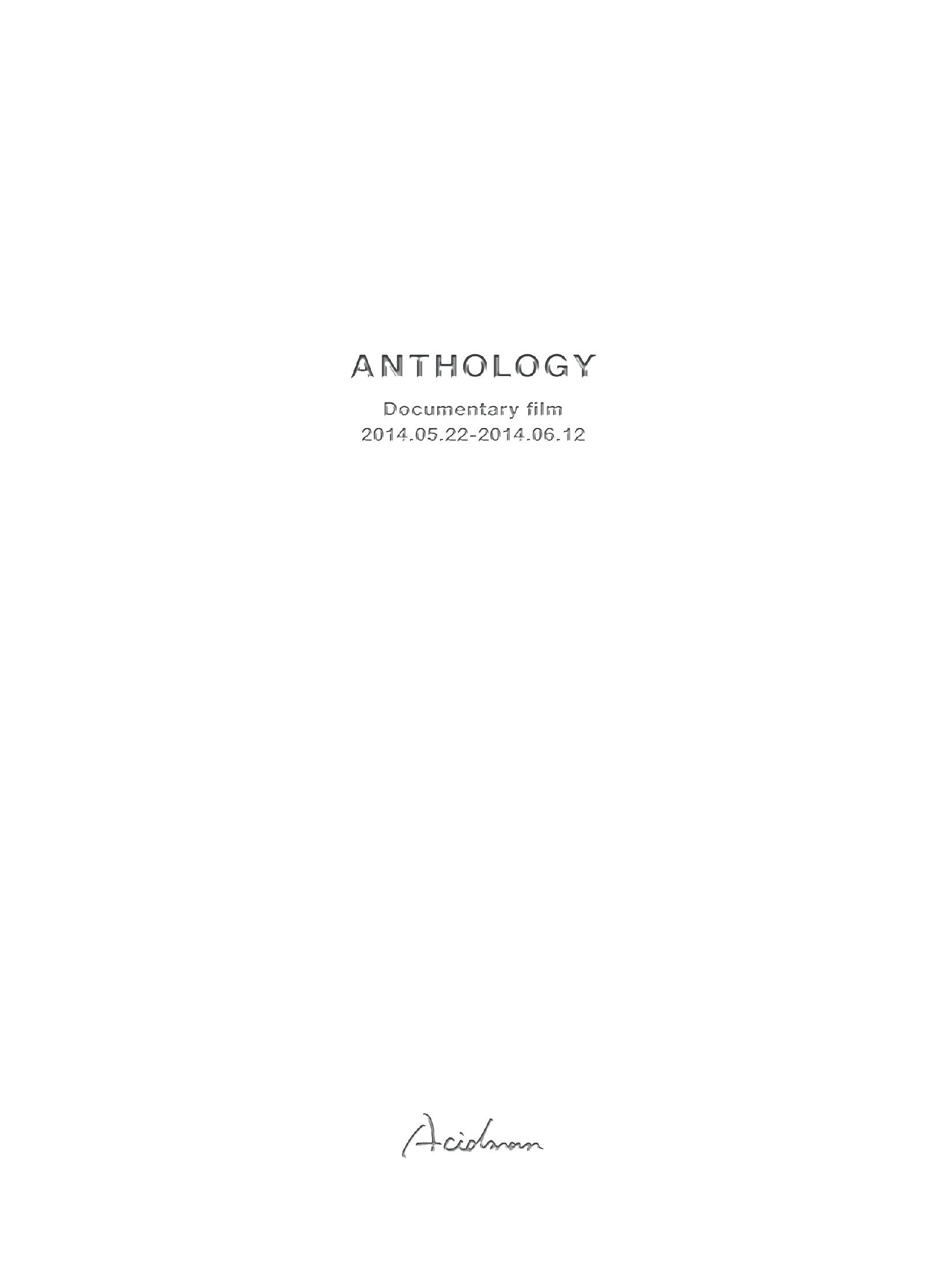 "DVD『ACIDMAN LIVE TOUR ""ANTHOLOGY"" Documentary film』"