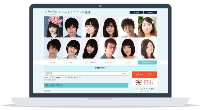 「スペースクラフト声優部」PCサイトキャプチャー画面