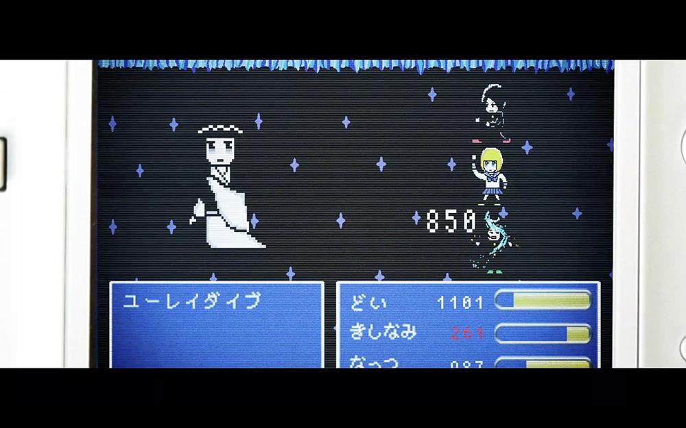 「幽霊ダイブ」MV