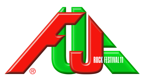 第2弾ラインナップを発表した<FUJI ROCK FESTIVAL '11>