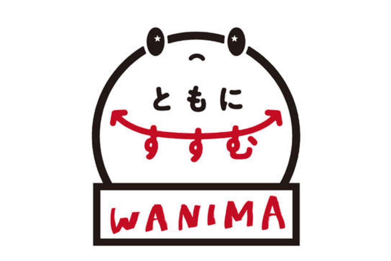 新規会員登録WANIMA、代表曲「ともに」が熊本復興ドラマの主題歌に