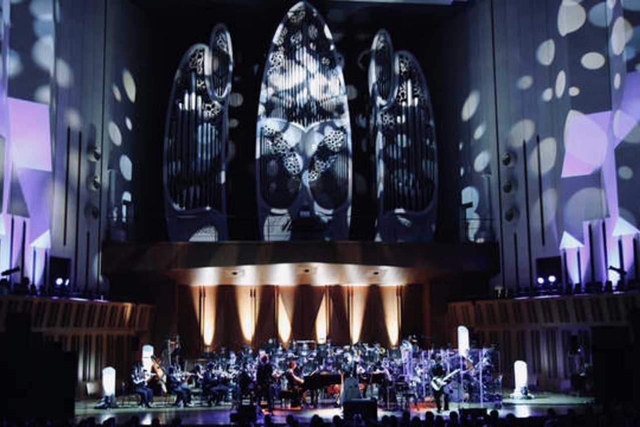 Plastic Tree、25周年記念公演で管弦楽団と初共演 | OKMusic